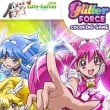 Game Glitter Force Coloring
