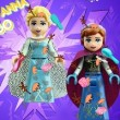 Game Elsa and Anna Lego
